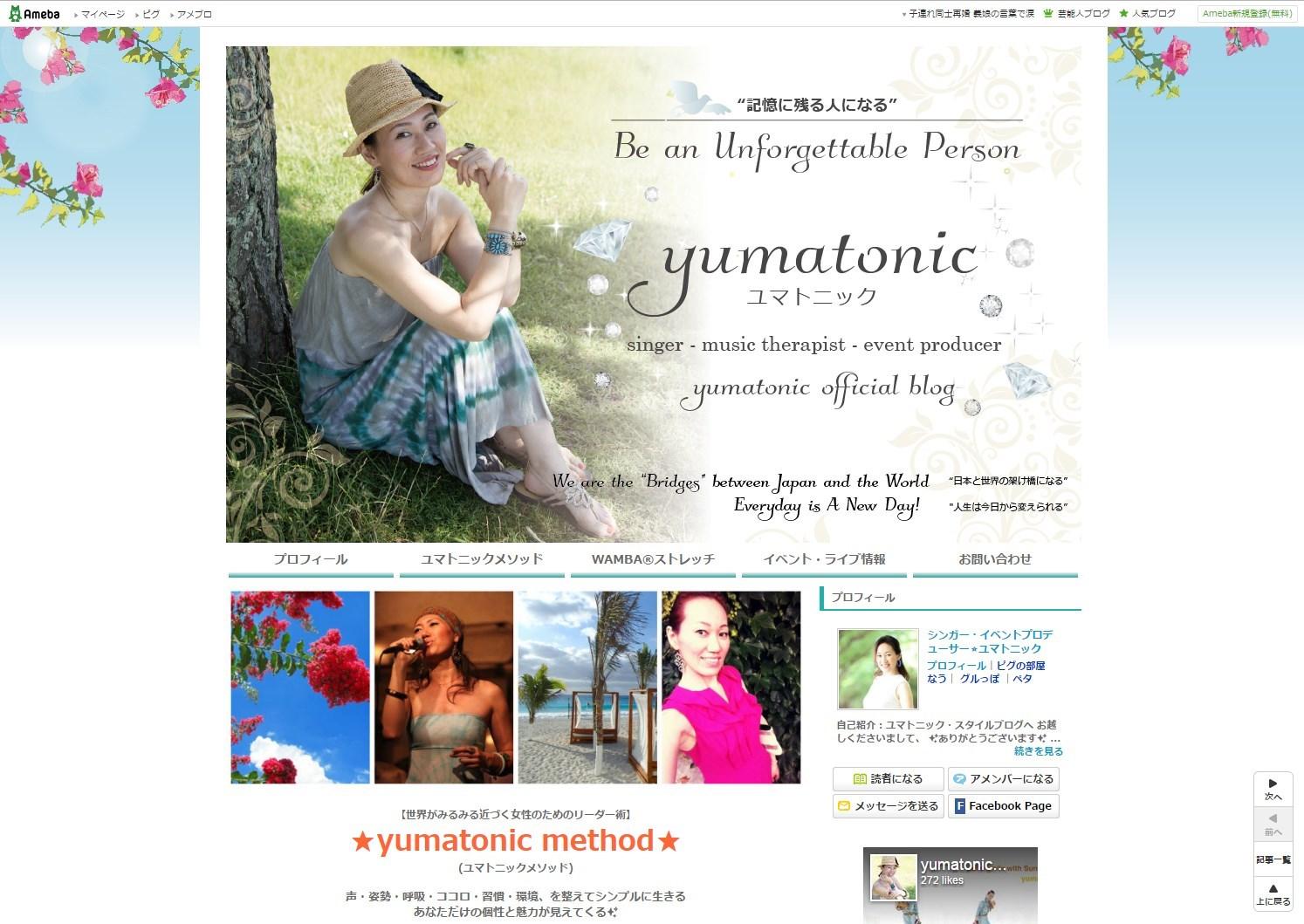yumatonic.blog.header